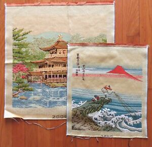 Pair Tapestry Pillow Front Cushion Japanese Castle Mount Fuji Fishing 2006 Two