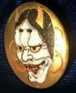 On SALE REDUCED from 200 Hard to Find Vintage Satsuma Button Japanese god