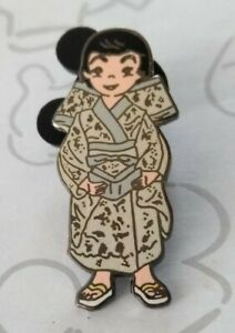 Its A Small World Japan Girl Japanese from Boxed Set 2001 Disney Pin 23528 $10.50