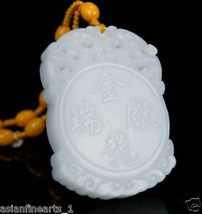 Old Nephrite Hetian White Jade Dragon Carving Pendant Chinese Antique Chain #600