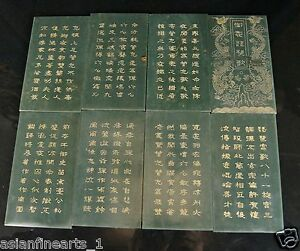 Qing Dynasty Old Chinese Poem Carving Bi Jade Plates Gold Coated - Set of 8 #641