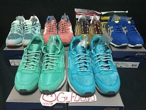 Ronnie Fieg x Asics Gel Lyte V Collection Men's Size 9.5 & 10 COVE MINT SAGE RG!