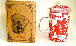 LIDDED TEA CUP WITH INFUSER ASIAN  TEA PORCELAIN- NICE GIFT /NEW