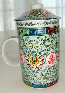 LIDDED TEA CUP WITH INFUSER ASIAN TEA PORCELAIN- NICE GIFT -NEW with Box