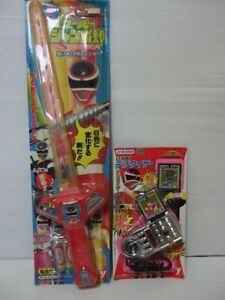 vintage toy time thing electromagnetic