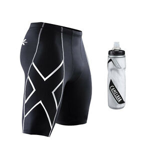 2XU Men's Compression Shorts BlkBlk L With FREE 25oz Water Bottle