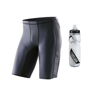 2XU Men's Elite Compression Shorts BlkSteel L With FREE 25oz Water Bottle