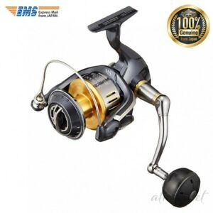 NEW Shimano 15 TWIN POWER SW 8000HG Fishing Sporting Goods genuine from JAPAN