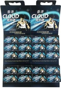 100 Could Bruce Lee double edge razor blades