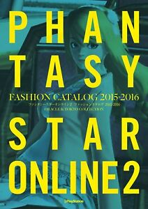 Phantasy Star Online 2 Fashion Catalog 2015-2016 Oracle & Tokyo Collection Book