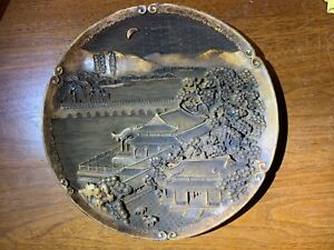 Huanghuali Carving Moon Plate Qianlong Mark and Period