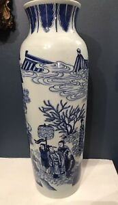 Chinese Transitional Period Sleeve Vase 1620-1683 Antique Blue And White