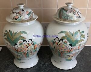 PAIR of REPUBLICAN PERIOD CHINESE porcelain POEM calligraphy 14.25