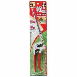 Senkichi SGS-2 Scissors Stainless steel blade Aluminum Handle Trimmers Japan