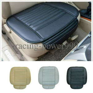 3D PU Leather Car Seat Cover Breathable Pad Mat for Auto Chair Cushion Universal