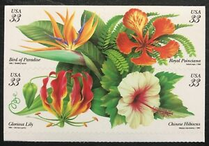 1999 Scott #3310 - 3313 33¢ TROPICAL FLOWERS - Mint NH - Booklet Block of Four