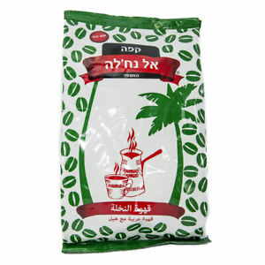 Original Natural Ground Black Coffee Kosher El Nakhleh 250gr (Made in Israel)