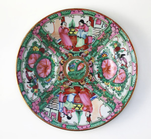 Vtg Japanese Porcelain Plates Hand Painted in Hong Kong * 3 Sizes to Choose From