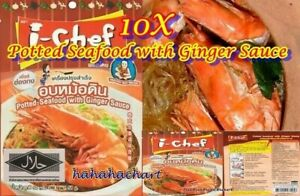 10 x Restaurant Food I-Chef Seasoning Powder Potted Seafood with GingerSauce50g๗