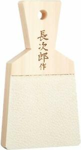 Chojiro (Middle) Japanese Shark Skin Grater for Wasabi Made in Japan 112x62x68mm