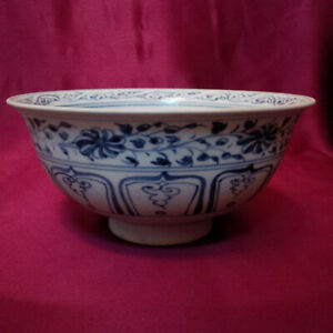 Extremely Rare Chinese Yuan Blue and White Bowl w Painted and Incised Dragon