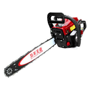 COOCHEER Gas Chainsaw 65cc 3.5HP 20quot; Powerful 2 Stroke Handed Petrol Chain Tool $99.99
