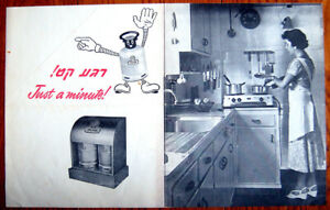 1950 Advertising BROCHURE Israel SHELL Safety HEBREW Liquefied PETROLEUM GAS LPG