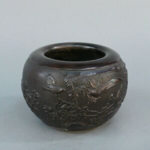 Chinese Exquisite Handmade copper incense burner