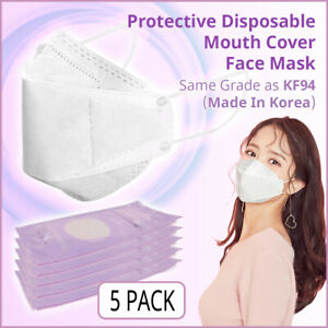 [Ships from USA] Protective Face Mask White (4 Multi Filter Layered) (5 Pack)