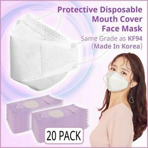[Ships from USA] Protective Face Mask White (4 Multi Filter Layered) (20 Pack)