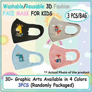 3PCS Washable Reusable 3D Fashion Face Mask for KIDS Choose Color Random Art