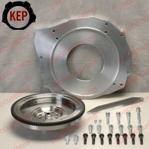 Kennedy Subaru Engine Adapter For VW Type 1 Bug and 002 Transmission $584.44