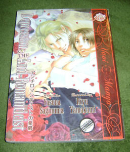 Depression of the Anti Romanticist Yaoi Yasuna Suginuma Paperback Ex Lib Good