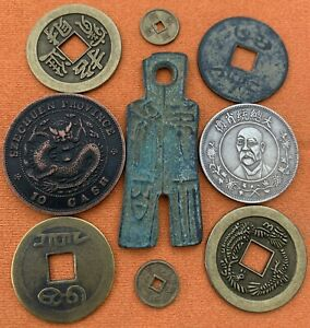 Collect 9 piece Chinese Coins Qing Dynasty Antique Vintage Currency Cash Set B $11.99