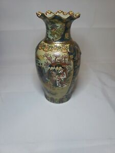 Antique Japanese Hand Painted Royal Satsuma Vase
