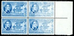 EFO 996 INK STARVATION IN TWO RIGHT STAMPS MARGIN BLOCK OF FOUR $35.00