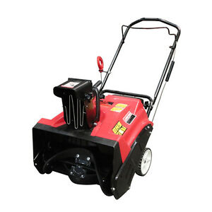 Gas Powered Single Stage Snow Blower Thrower 20-inch Recoil Start 4-Stroke
