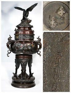 Large Antique Asian Incense Burner , SIGNED , bronze 96 cm 37