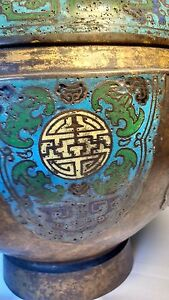 Large Japanese (Chinese Form)  Champleve Enamel and Bronze Vase