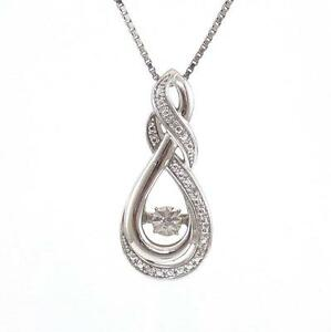 Sterling Silver Natural Floating Diamond Pendant Box Chain Necklace 19