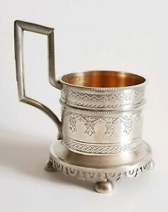 Antique Russian Silver Pan Slavic Tea Glass Holder
