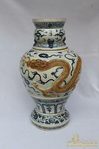 Antique Chinese Blue and White Porcelain Ming Vase  Jar with Cover China RARE