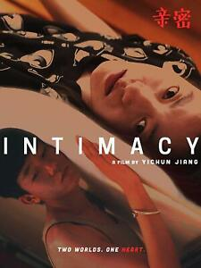 Intimacy DVD Yichun Jiang BRAND NEW SEALED
