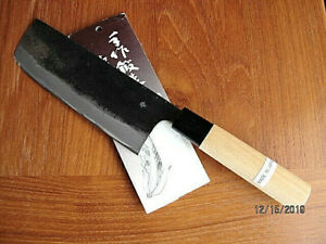 New Japanese Clever Knife Made Japan