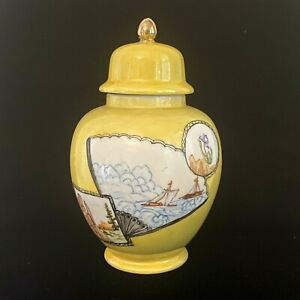 Vtg Small Kutani Katuni Design Satsuma Yellow Ginger Jar Hand Painted  Signed