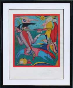 """Mihail Chemiakin """"Many Figures"""" Framed Hand Signed Ltd Edition Lithograph $595.00"""