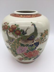 Vintage Hand Decorated Satsuma Ginger Jar Vase Japan Peacocks and Flowers