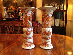 A Pair Important Chinese Qing Dynasty Iron Red Porcelain Gu Vases Qianlong.