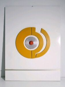 1971 VINCENT PARDILLA PAINTING OPERA D'ART SINGLE DESIGN SPACE AGE OPTIC BALL