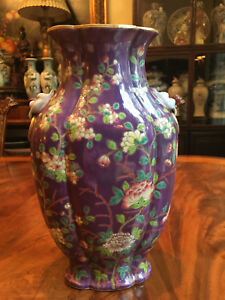 An Excellent Chinese Purple Ground Famille Rose Porcelain Vase DaYaZhai.